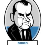 TPO_castpage_2018_01_37-richard-nixon